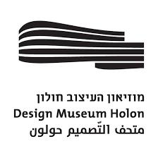 museum holon